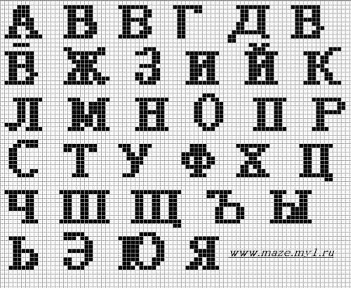 Схемы букв фенечки из бисера